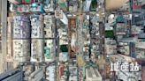 【旺角規劃】市建局油旺研究劃出5大更新區 果欄重置至商廈基座 轉移地積比增人均居住面積 - 香港經濟日報 - 地產站 - 地產新聞 - 其他地產新聞