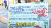 陳時中開放唱KTV「要全程戴口罩」 最新街訪民調出爐