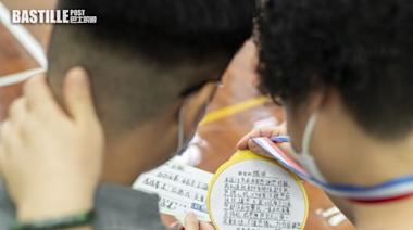 懲敎警隊合辦親子競技 在囚青年與父母藉奧運氣氛增感情 | 社會事