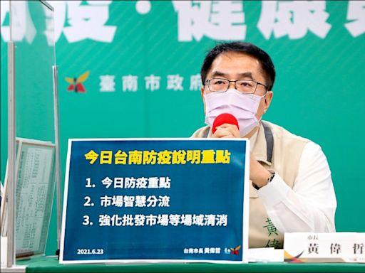 《連8天加零》守住社區 台南市府鼓勵居家快篩、打疫苗