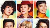 Followers 東京星夢 67歲夏木麻里不愧為百變時尚仙人