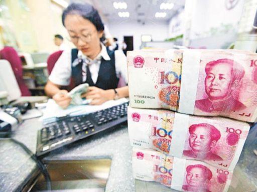 IMF:人幣去年被低估0.5%