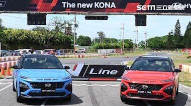 新世代KONA發表 1.6渦輪榨出198匹