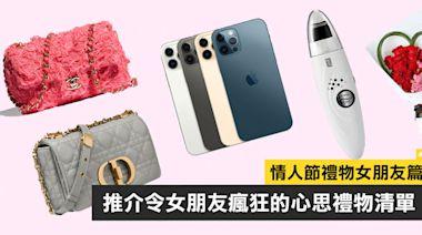 女朋友生日送甚麼?2021推介45件令女朋友瘋狂的心思與實用生日禮物清單,包羅各時尚手袋小物到美容產品︱Esquire HK