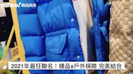 The North Face x Gucci 聯名系列