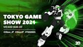 Xbox Tokyo Game Show 2021: How to watch and start time