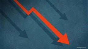 祈福生活服務(03686)股價下跌6.557%,現價港幣$0.57