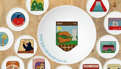老饕們請至RAW櫃台集合 無敵米其林饗宴「World Tour III」世界之旅10/27準時起飛   蕃新聞