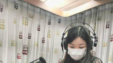 英倫移民Janine Miu#64【香港電台有關英國移民的訪問分享】