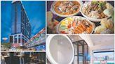 凱達3周年慶 端出優惠三重送 - C14 飯店休閒 - 20201129 - 工商時報
