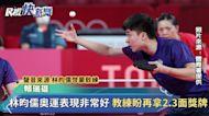 東奧/林昀儒桌球混雙摘銅! 啟蒙教練曝「國小就表現驚艷」