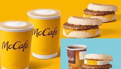 開工咖啡買一送一!麥當勞餐早餐優惠記得用