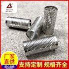 (台灣)加厚Y型過濾器濾網不銹鋼沖孔 濾芯閥門管道工業空調冷卻水篩網桶