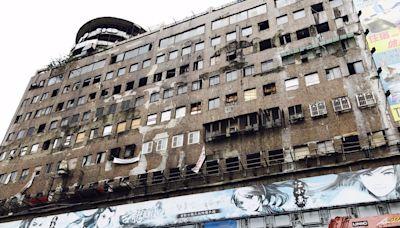 台中也有「城中城」危機 綠川旁「千越大樓」破敗十餘年難都更