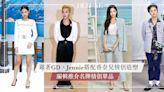 為何「Chanel Girl」最得G-Dragon歡心?  跟著GD、Jennie搭配香奈兒情侶造型!編輯推介名牌情侶單品 - Fashion - Deluxe Hong Kong潮流資訊平台