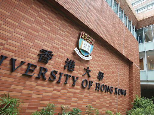 【THE大學排名】臨床與健康全球大學排名 港大首打入頭20位中大跌出頭50位 - 香港經濟日報 - TOPick - 新聞 - 社會