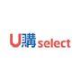 U購Select