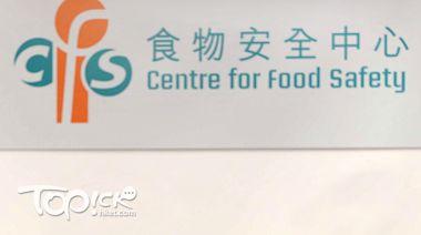 【食物安全】鴨脷洲「天然有機健康特產」牛肝菌摻雜不可食用菇類 食安中心籲停止食用 - 香港經濟日報 - TOPick - 新聞 - 社會