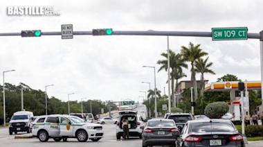 美國佛州邁阿密畢業派對爆槍擊 致3死6傷 | 大視野