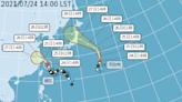 氣象局:未來一周北部防高溫 中南部留意大雨