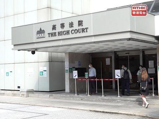 不滿樓上單位噪音滋擾 男子縱火罪成判囚52個月 - RTHK
