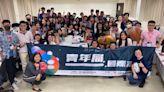 高市青年局與紐西蘭線上對談「新冠肺炎下的青年志工行動」