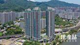 沙田溱岸8號套3房 1400萬易手 9年升值逾8成 - 香港經濟日報 - 地產站 - 地產新聞 - 其他地產新聞