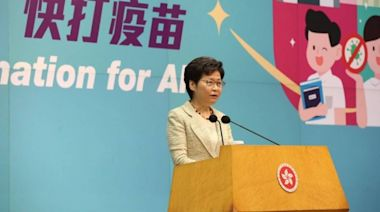 信報即時新聞 -- 林鄭:每件工作全為香港利益