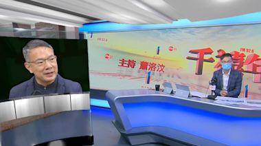 謝偉俊:只要傳媒堅守應有標準及責任就不會有問題 - RTHK