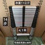 4米單梯子伸縮樓梯室外升降梯家用加厚攀爬梯工程梯單面直梯靠牆
