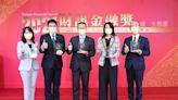 2021財訊金融獎 國泰金控成最大贏家