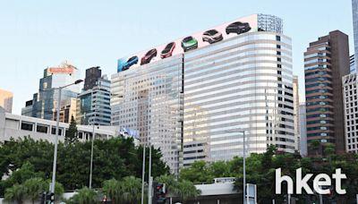 【恒大3333】恒大總裁夏海鈞據報在港與投行及債權人磋商重組及資產出售 釐清恒大表外債務金額 - 香港經濟日報 - 即時新聞頻道 - 即市財經 - 股市