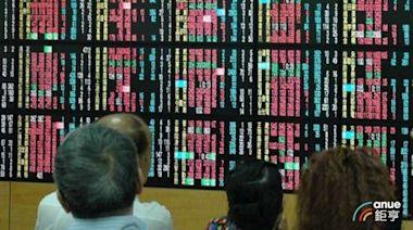外資買超台股創近一個月最大量 買盤集中台積電、聯發科 | Anue鉅亨 - 台股新聞