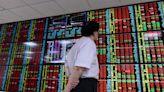 13檔股價估值低 外資敲 - 工商時報