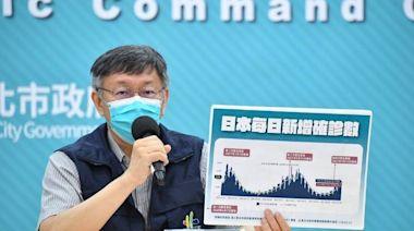 「疫苗護照勢在必行」柯文哲:遲早台灣會這樣實施