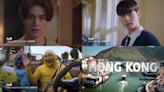 更多韓劇韓綜將來港取景!韓國CJ ENM與香港旅發局簽署3年合作備忘錄