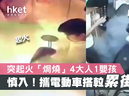 慎入!電動車電梯內爆燃「焗燒」5人 嬰孩75%燒傷(有片,多圖) - 香港經濟日報 - 中國頻道 - 社會熱點