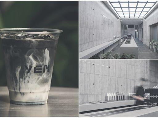 台中首間「清水模藝廊咖啡廳」!3層樓空間超有FU,黑白「水泥拿鐵」必點
