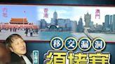 上海仔至今仍逍遙法外 各界促重啟修訂《逃犯條例》