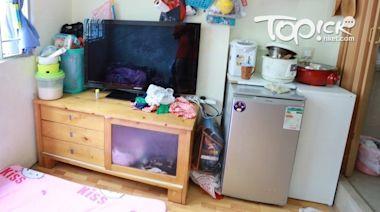 【網絡熱話】綜援家庭搬屋徵50吋電視機 網民質疑奢侈 平台:或有健康原因需要大電視 - 香港經濟日報 - TOPick - 新聞 - 社會