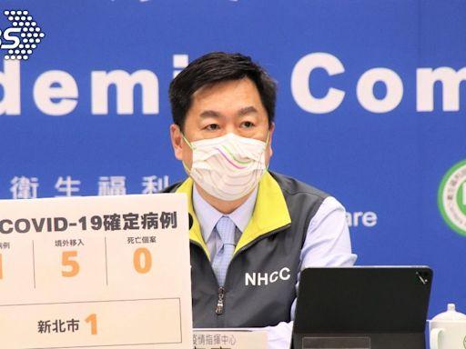 承認「國藥、科興」為有效劑次 陳宗彥:不登載小黃卡