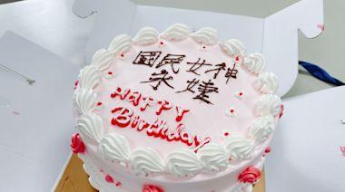賈永婕夫婦贈台南5醫院設備 醫護謝雪中送炭為她慶生