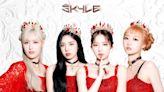 亞洲合作女團SKYLE成員公開 不露臉舞蹈影片展現堅強實力