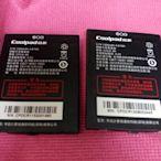 大降價。亞太酷派COOLPAD 5820原廠電池