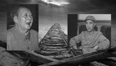 中共官媒罕見重提林彪策劃武裝政變