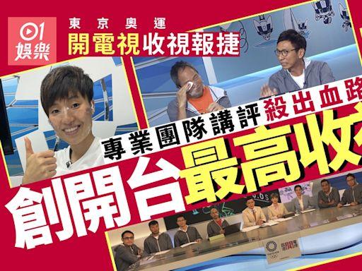 東京奧運|開電視直播羽毛球女單決賽 創開台最高收視逼近7點