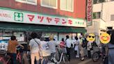 路人駐足電器行緊盯奧運直播 讓日本人驚呼:回到1964年!