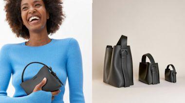 完美之選:尋覓一枚中價位手袋,乾淨又氣質的 Arket!