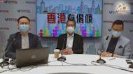 陳茂波:料消費券能提振生產總值0.7%