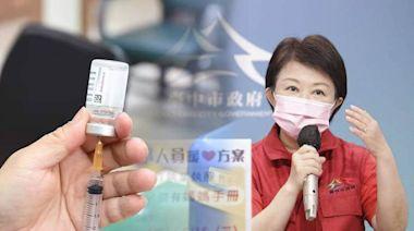 台中市宣布懷孕醫護優先 15、16日加碼接種莫德納疫苗